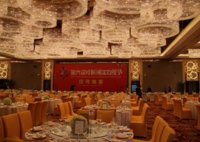 hangzhou intercontinental hotel (4)